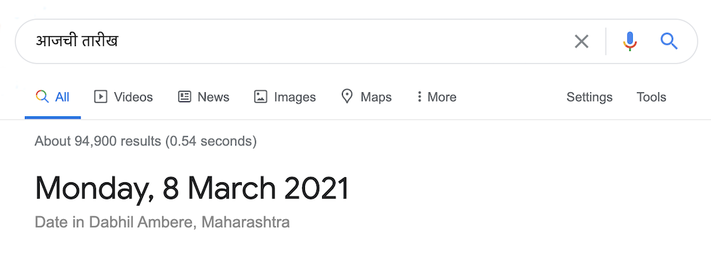 Keyword Research in Marathi आजची तारीख in Google SERP